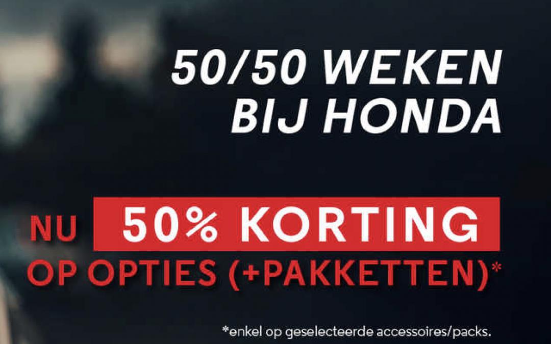 50/50 Weken bij Honda